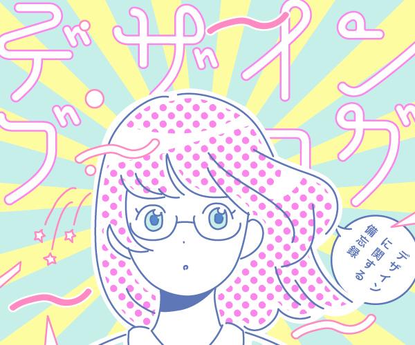 花京院ブログ